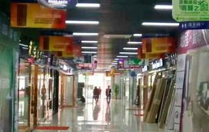 廣州雄峰建材城002