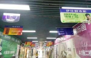 廣州雄峰建材城004