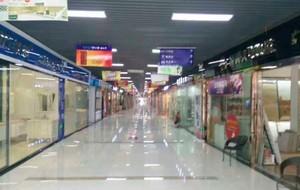 廣州雄峰建材城003