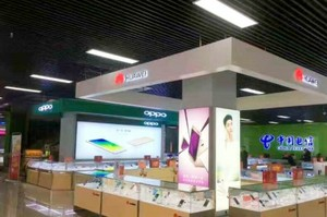 中國電信展廳003