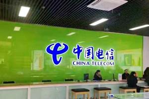 中國電信展廳001