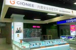 中國電信展廳002