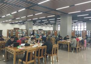 首都圖書館